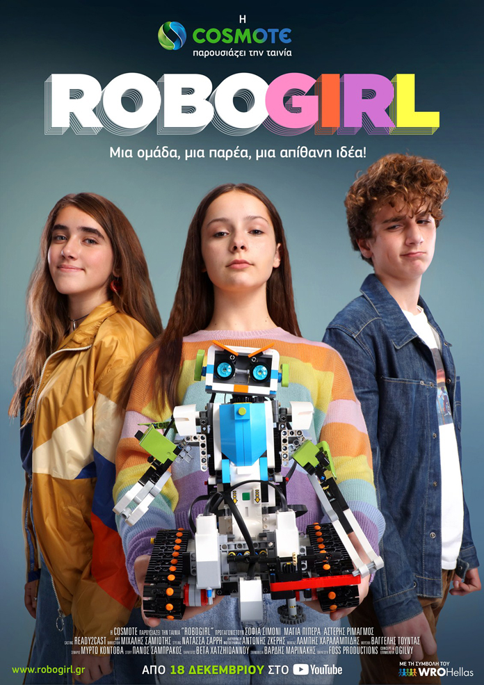 http://agriniovoice.gr/wp-content/uploads/2018/12/robogirl-cosmote4.jpg