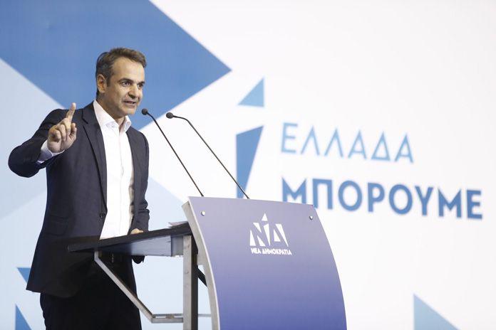http://agriniovoice.gr/wp-content/uploads/2019/04/mitsotakis-agrinio-16.jpg